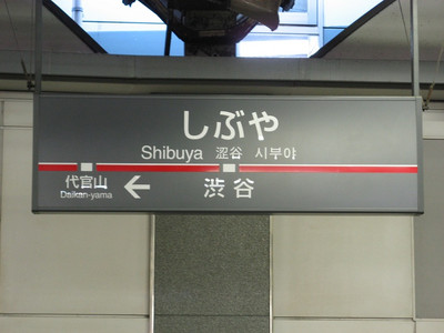 20110716_0016_35_2