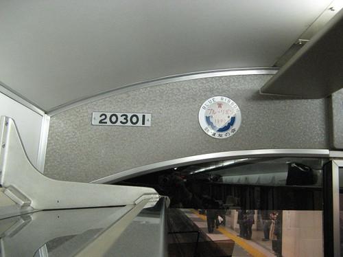20120308_0001_20