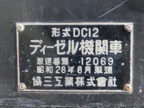 20170514_0035_20