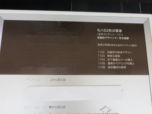 20170707_0080_20