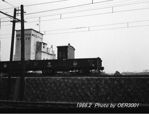 19662-photo-by-oer3001
