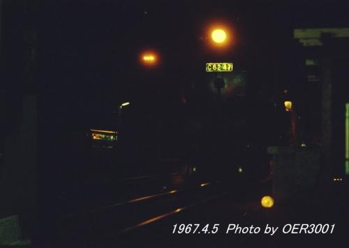 19670405_0001__new15