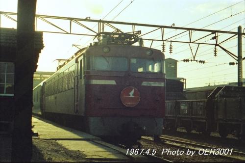 19670405_0011__new_15