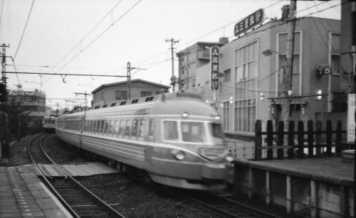 1967092