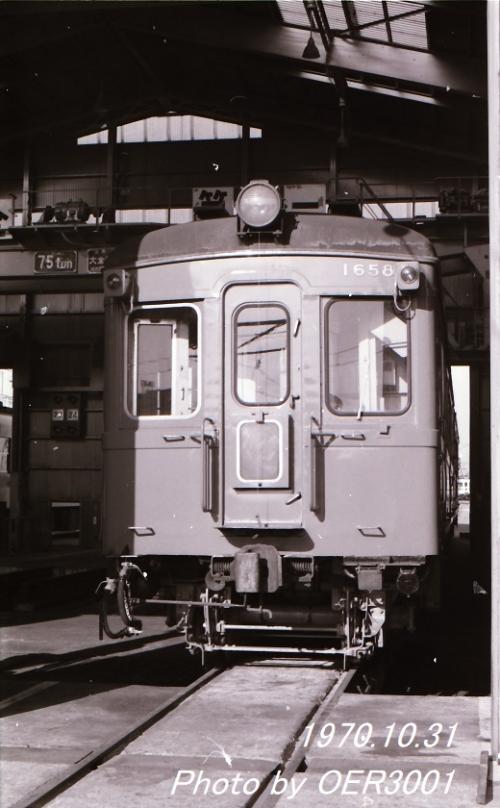 19701031_0013_50