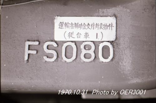 19701031_0014_15