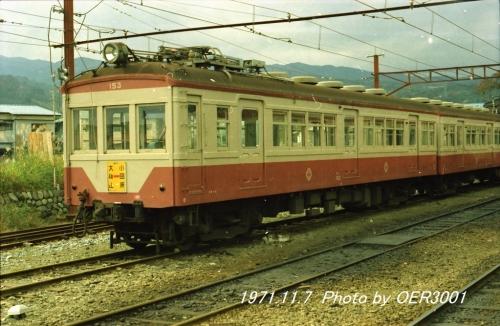 19711107_0010