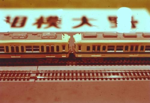 19731127_50_20_new_15