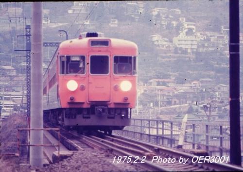 19750202_011413__n15
