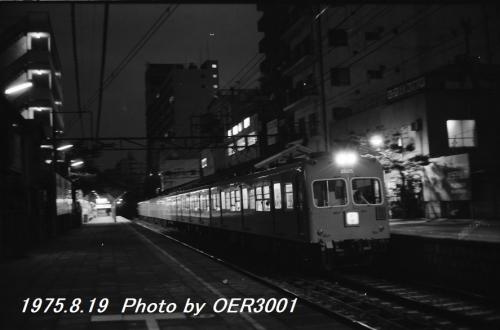 197508190_5133_13