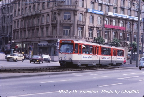 19790716in000105_frankfurt_15