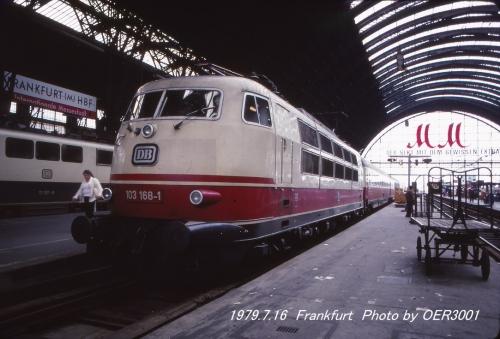 19790716in000111_frankfurt_17