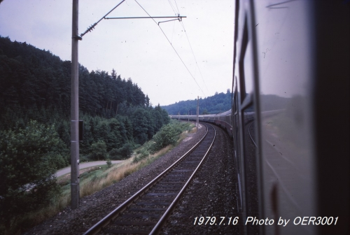 19790716in000213_frankfurtnrnberg_15