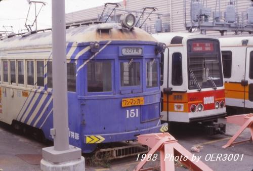 19880102_14