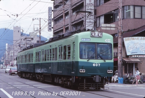 19890523_151804_15