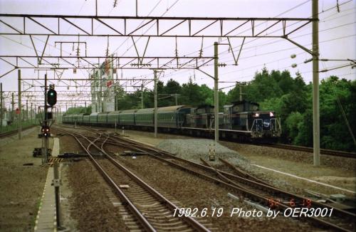 19920619_0135_new_15