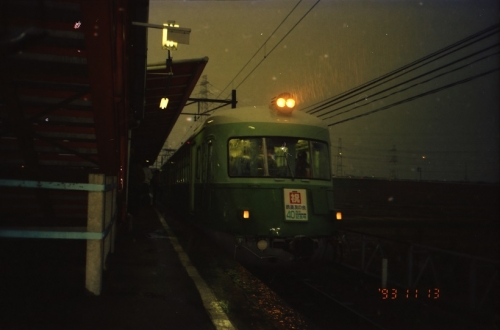 19931113_1027_12