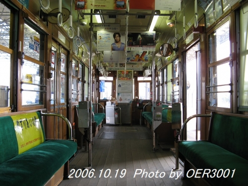 20061019_0103_45