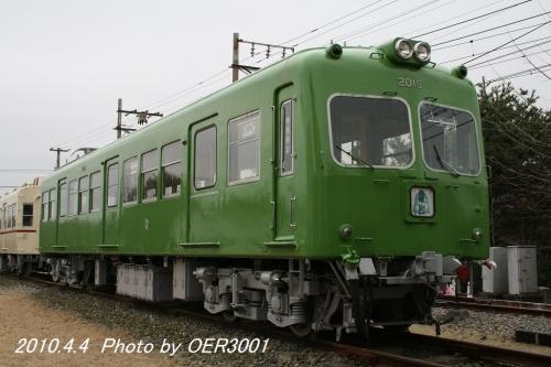 20100404_9_5_25