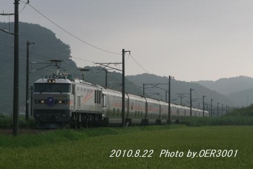 20100822_0011_23