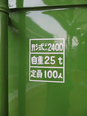 20140125_0052_15