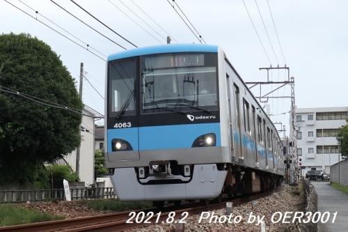 20210802_2039_13