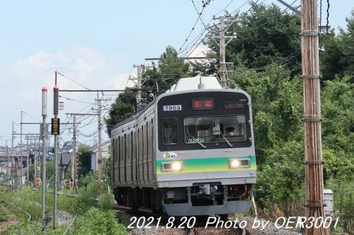 20210820_2006_13